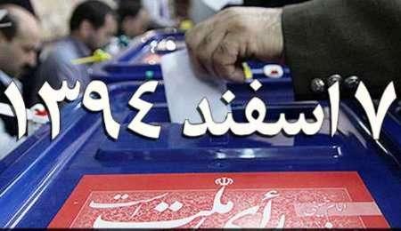 تایید صلاحیت یکی از نامزدهای حوزه انتخابیه بوکان از سوی شورای نگهبان