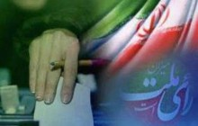 یک نامزد انتخابات مجلس در مهاباد انصراف داد