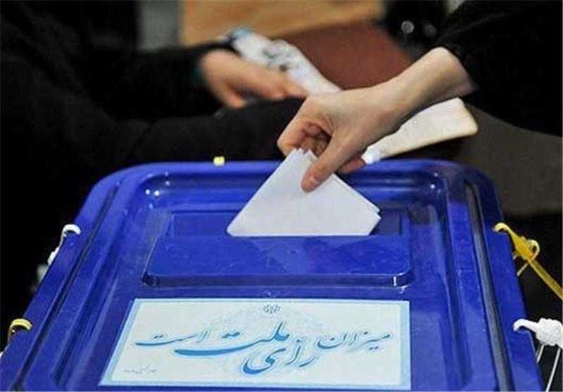 ۲نفر از کاندیداهای حوزه انتخابیه استان ایلام انصراف دادند