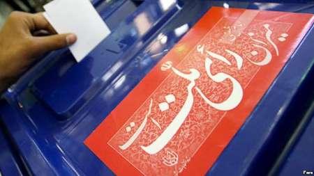 یکی از نامزد های انتخابات مجلس شورای اسلامی از حوزه قاینات و زیرکوه انصراف داد