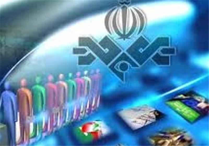 ویژه برنامه «گفتمان انتخاب» از شبکه خاوران پخش میشود