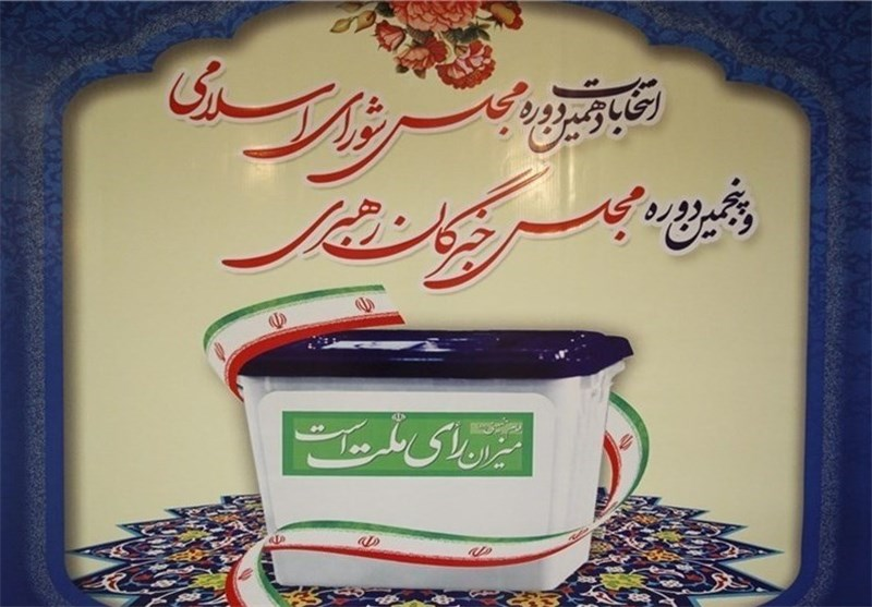 عوامل نظارت و بازرسی انتخابات خراسان جنوبی آموزشهای لازم را فرا گرفتند