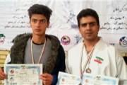 2 کاراتهکای خراسان جنوبی قهرمان مسابقات کشوری شدند