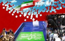 40 نامزد نمایندگی مجلس شورای اسلامی درسیستان و بلوچستان انصراف دادند