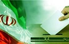 پیشبینی 413 شعبه اخذ رای در حوزه انتخابیه ایرانشهر