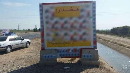 حاشیه های تبلیغات انتخابات در دزفول و اندیمشک