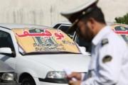 چهار دستگاه خودرو با 87 میلیون ریال خلافی در آستارا توقیف شدند