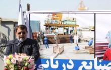 درخشش نام مجتمع کشتی سازی و صنایع فرا ساحل ایران در خلیج فارس