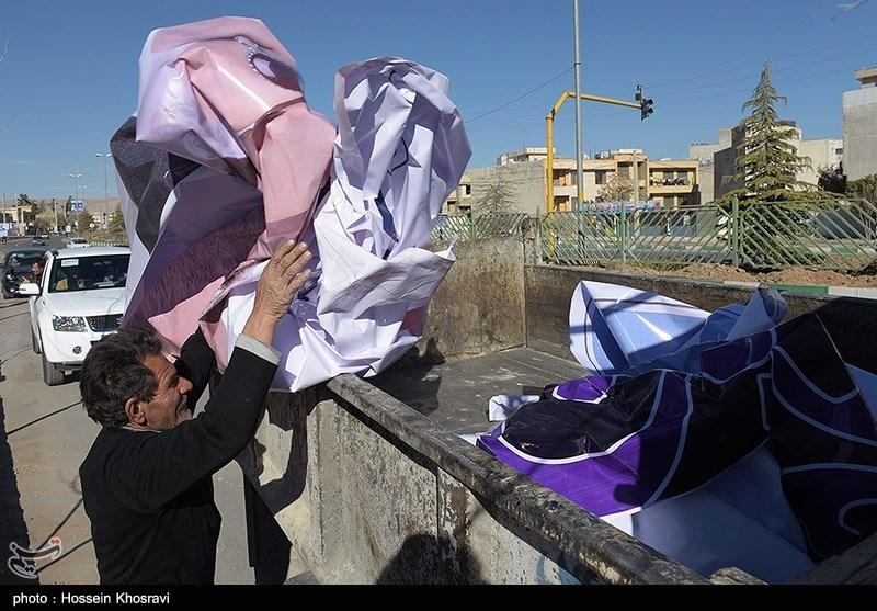 بنرها و پوسترهای تبلیغاتی غیر مجاز انتخاباتی در بندرعباس جمع آوری شد