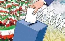 فرماندار: 67 درصد مردم پیرانشهر و سردشت واجد شرایط رای دادن هستند