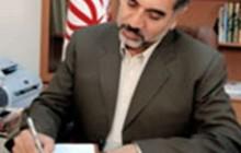 40 شعبه اخذ رای در شهرستان فردوس پیش بینی شد