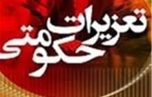 ۵۶۰ پرونده کالای قاچاق به تعزیرات حکومتی خراسان جنوبی ارسال شد