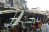 انفجار کپسول گاز در مرکز شهر نجف + تصاویر