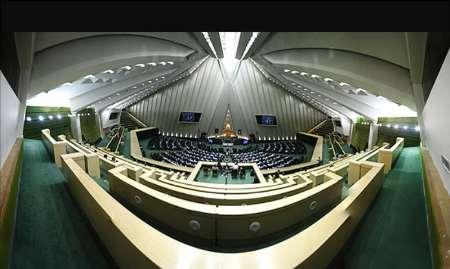 نگاهی به 10 دوره انتخابات مجلس شورای اسلامی در هرمزگان