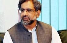 وزیر نفت پاکستان: پیشنهادهایی درخصوص قرارداد 'آی.پی' به ایران داده ایم