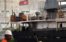کره شمالی به قاچاق سوخت متهم شد