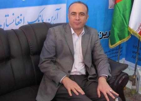پرداخت وام به سرمایه گذاران افغانستان با سرمایه ایران