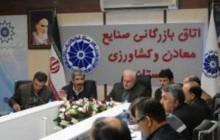 گلستان ظرفیتی مطلوب برای صادرات محصولات کشاورزی ایران به قزاقستان