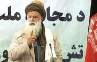 سیاف: دخالت های خارجی فضای صلح و آرامش افغانستان را برهم زده است