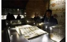 نمایشگاه نسخ قدیمی قرآن کریم به خط کوفی در استانبول