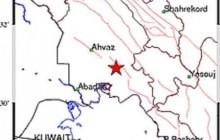 9 شهر خوزستان روی گسل زلزله
