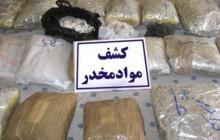 کشف 148 کیلو و 700 گرم حشیش در بوشهر