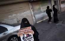 فراخوان نافرمانی مدنی در سالروز اشغال بحرین