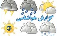 روزهای پایانی سال و مازندران بارانی