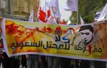 بحرینیها ضد اشغالگری عربستان تظاهرات می کنند