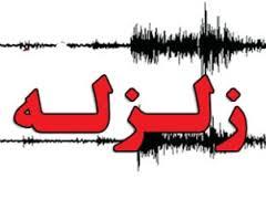 نخستین زلزلههای سال ۹۵ در ایران