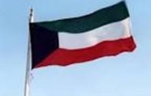 کویت شماری از اتباع خود را اخراج کرد