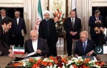 گذرگاه های جدید بین ایران و پاکستان