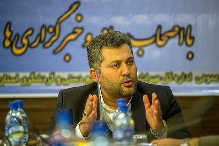کرمانشاه، چهارمین استان پردرآمد کشور در حوزه گردشگری است