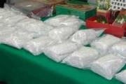 کشف بیش از 100 کیلوگرم مواد مخدر