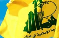 بازداشت یک بحرینی به بهانه فروش تصاویر سید حسن نصرالله