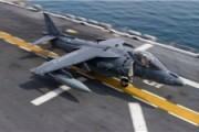 صدمه شدید جنگنده هریر آمریکا در خلیج فارس