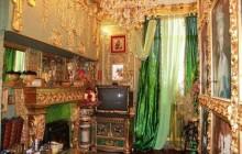 حراج «خانه طلایی» در روسیه