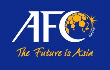 سکوت شائبهبرانگیز فدراسیون مقابل AFC