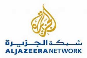 دولت عراق فعالیت تلویزیون الجزیره را ممنوع كرد