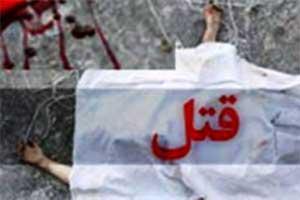 دعوای مرگبار دو کارگر افغان در نوشهر