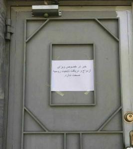 سفارت روسیه در تهران برای مردان علاقمند به ازدواج، اطلاعیه زد