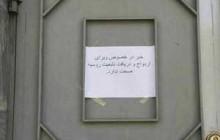 اطلاعیه سفارت روسیه در تهران!