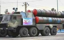 اس 300 روسی پس از 9 سال از راه انزلی وارد ایران شد