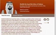 نگاهی به امپراتوری ثروت امیر ابوظبی از خلال اسناد پاناما