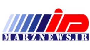پرتال تحلیلی و خبری اخبار مرز