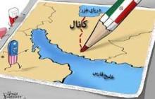 احیای راه باستانی از «وایكینگ ها تا ایرانیان»