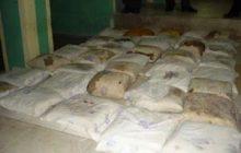 کشف سرب از مواد مخدر موجود در بازار