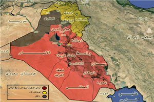 داعش چند درصد از خاک عراق را در اختیار دارد؟
