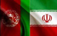 اهدای 500 بورس به جوانان مستعد افغانستان