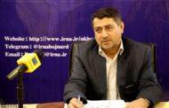 یک مسئول در استانداری خراسان شمالی: مسئولان از نقد سازنده استقبال کنند